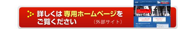 セミナー撮影・編集/ビデオ制作