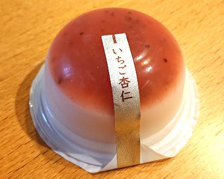 ちょっと変わった杏仁豆腐