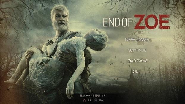 その後のバイオハザード7「End of Zoe」