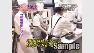 sample_m_08