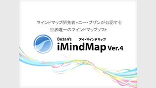 sample_m_19