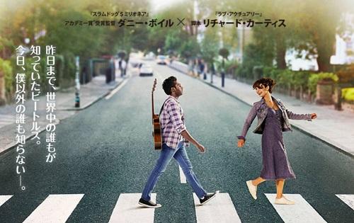 「Yesterday~♪」